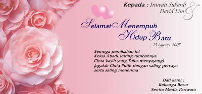partner service kartu pernikahan