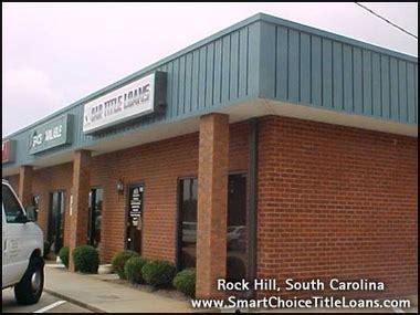 agsouth farm credit aca  rock hill sc  citysearch