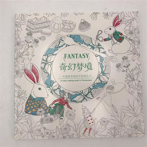 adult coloring book book fantasy shopee philippines