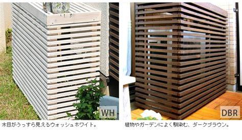 ati shop modern air  cover border stripe outdoor