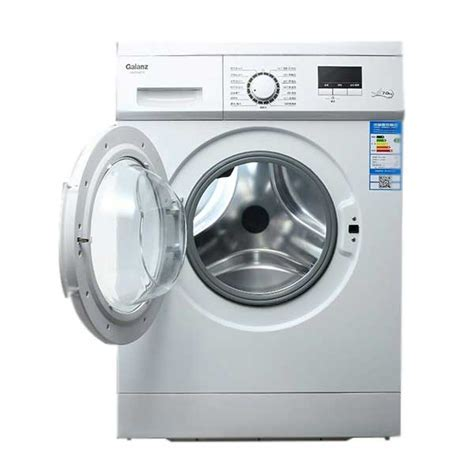 Buy Dikom Washing Machine (XQG70 Q7) 7.5 kg Online in Nepal