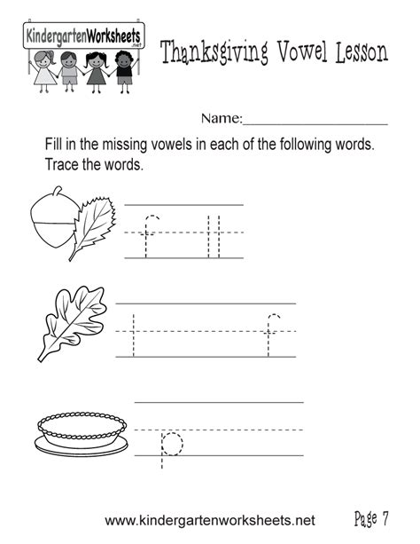 complete  words  missing vowels worksheet