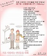 【歌曲欣賞】鄭容和 *為了初次戀愛的戀人們*(Banmal Song) - p7415t的創作 - 巴哈姆特