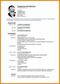 resume sle format in pdf 9 resume cv sle pdf job bid template