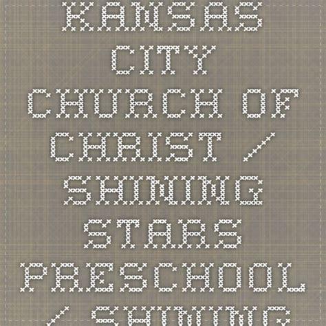 26 best 2015 preschool and community resource fair images 958 | 49f0761c7eb5045b066910f9b4a5297c churches of christ shining star