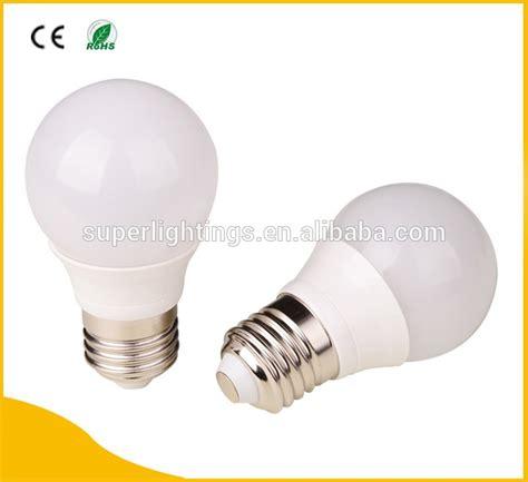 free sle 5w bulbs light 560lm energy saving e27 led