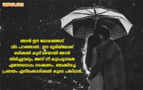 list  malayalam marriage quotes  marriage quotes