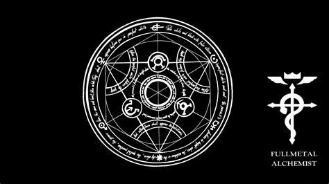 fullmetal alchemist brotherhood backgrounds