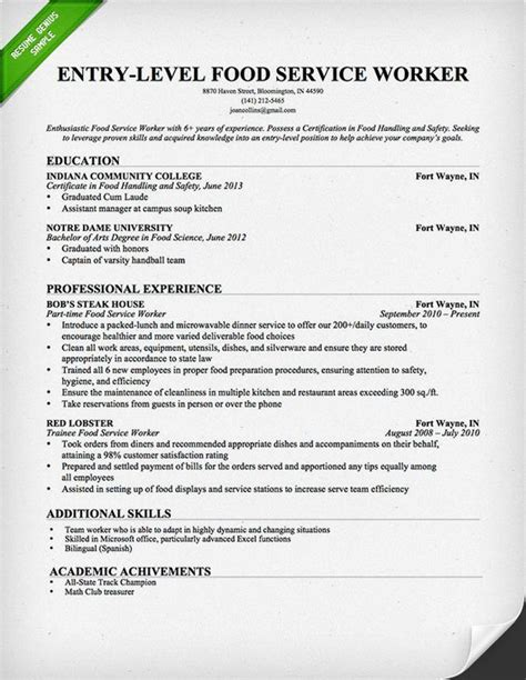 Food Resume by Entry Level Food Service Worker Resume Sle
