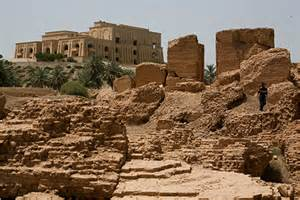 Ancient Babylon Today Ruins
