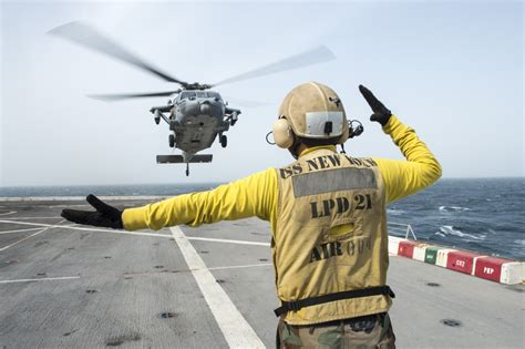 Helicopter Landing Officer (HLO) - Agora Training Services