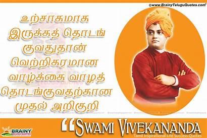 Tamil Vivekananda Kavithai Motivational Swami Quotes Ponmoligal