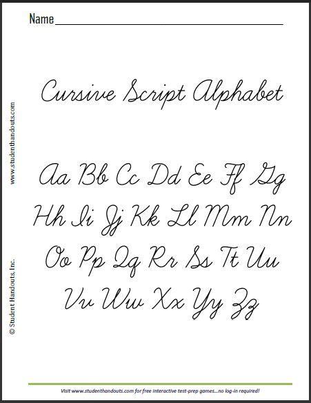 cursive letters az 2 printable cursive letter alphabets alphabet cursive 10336