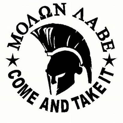 Labe Molon Spartan Helmet Clipart Decal Tattoo