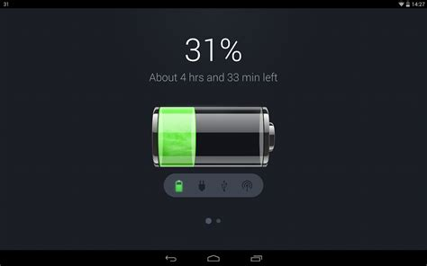 Battery  Android Apps on Google Play