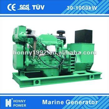 Diesel Boat Generator by 160kw Boat Small Marine Diesel Generators For Sale Buy