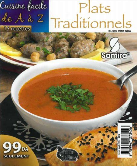 cuisine facile de a à z pdf cuisine facile de a à z plats traditionnels الطبخ