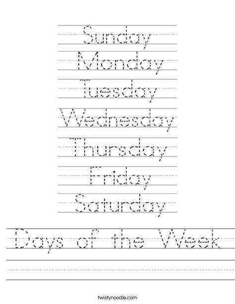 days of the week worksheet twisty noodle