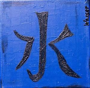 Feng Shui Wasser : feng shui mit herz wasser feng shui mit herz ~ Indierocktalk.com Haus und Dekorationen