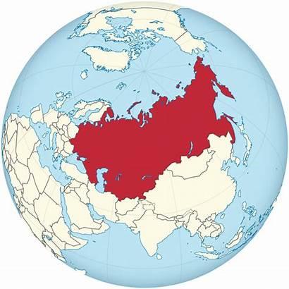 Soviet Union Globe Svg Centered Wikimedia Commons