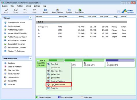 How To Solve Mbr Disk 2tb Partition Limit In Windows 8/8.1