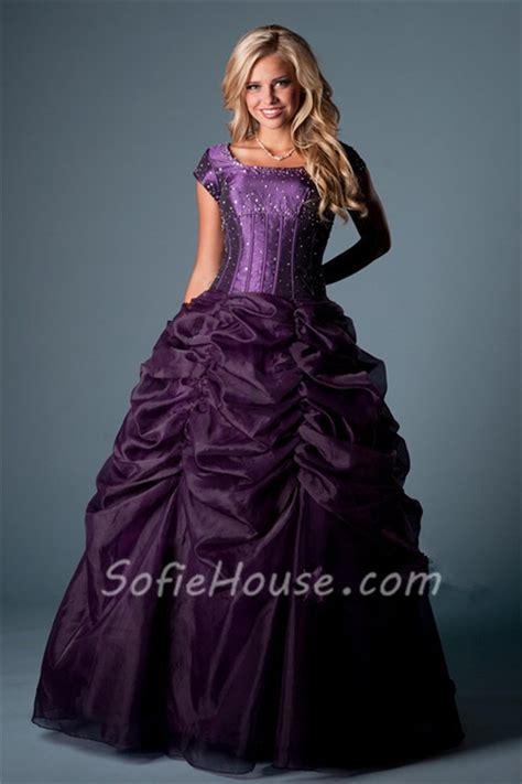 ball gown cap sleeve dark purple organza corset prom dress