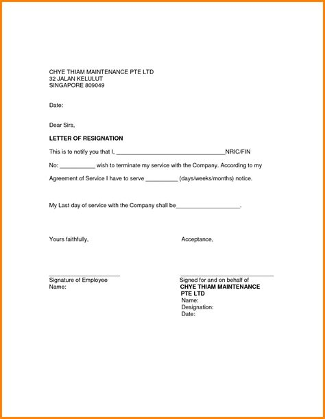 notice  leave employment letter mysafetglovescom