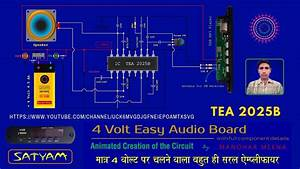 Tea 2025b Audio Amplifier Circuit Diagram