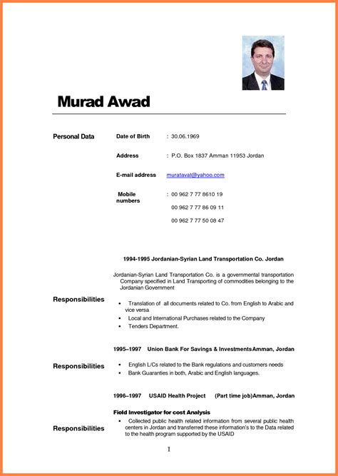 company profile sample document company letterhead