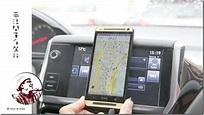 南法租車自駕行準備篇-搞定國際駕照、衛星導航GPS、歐洲網路租車