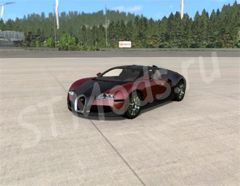 Testé en version jeu de 0.14.0.4.7356. Скачать мод Bugatti Veyron версия 1 для BeamNG.drive (v0.9)