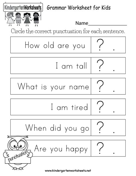 grammar worksheet  kids  kindergarten english