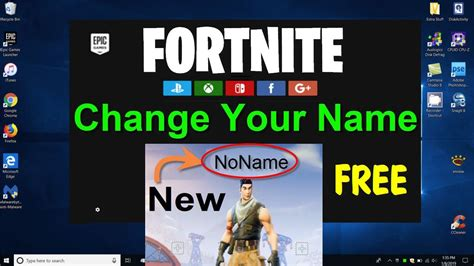 change  fortnite   pc xbox ps
