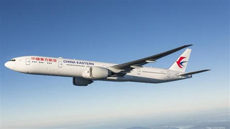 Uh-oh! China Eastern Airlines about to give United Airlines more unwelcome competition at O'Hare ...