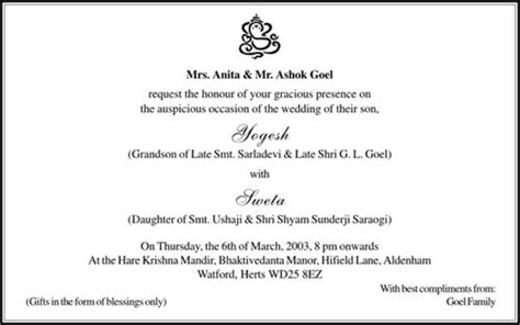 wedding invitations wording hindu wedding cards wording