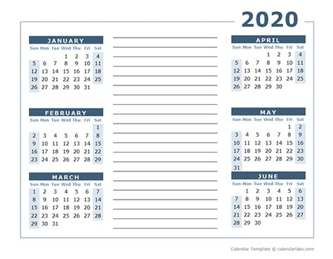 blank  page calendar template    printable