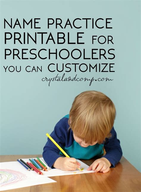 free learn your name printables free homeschool deals 473 | cap50 753x1024
