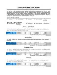 Employee Performance Appraisal Form