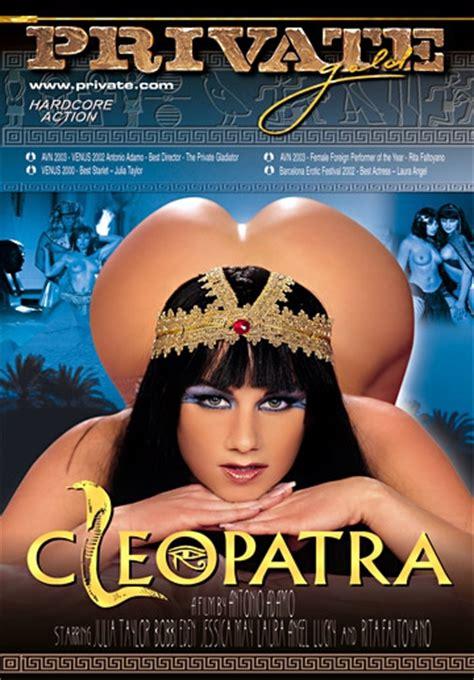 Cleopatra Private Sex Porn