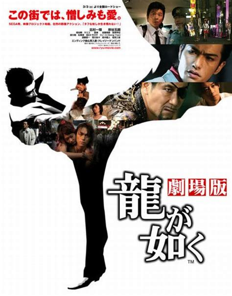 asia drama mediafire yakuza   dragon