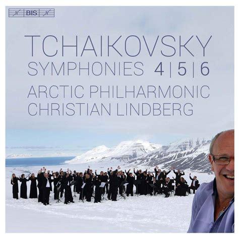 Christian Lindberg, Arctic Philharmonic Orchestra