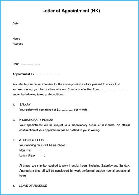 job appointment letter  sample letters  templates