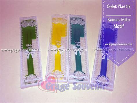 2pcs solet spatula plastik besar solet plastik motif murah jual souvenir pernikahan