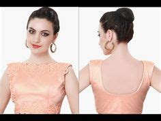 Boat Neck Ki Cutting by 16 Best Madhu Chand Images On Link Blouse