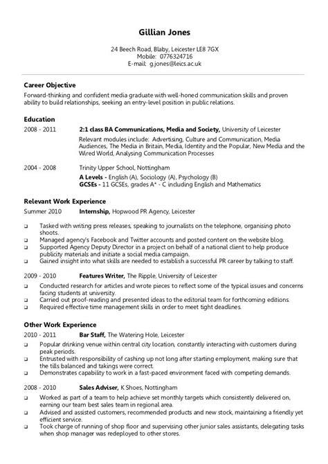cv exles personal interests gallery certificate