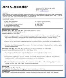 exles of retail resumes seasonal retail resume sle resume downloads