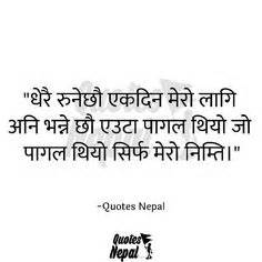 quote  nepali quotes quotes heart touching