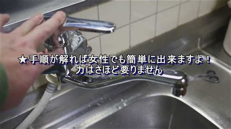 ??,??,????,????,??,toto,How to Replace a Faucet,Cómo