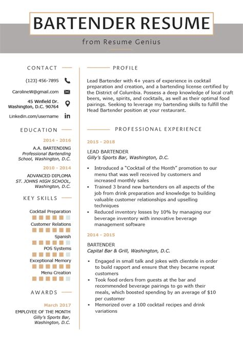 Resume Creation Form by Bartender Resume Exle Writing Guide Resume Genius