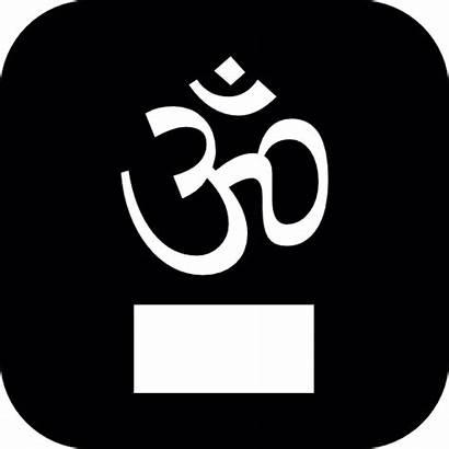 Om Arab Arabic Symbol Sign Signs Icon